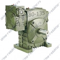 Редуктор WPES 80-135