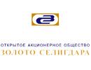 """ОАО """"Золото селидара"""""""